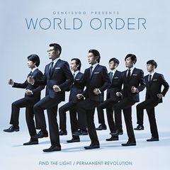 須藤元気率いるパフォーマンスユニットWORLD ORDER、来年4月に武道館公演が決定!
