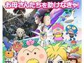 NHK人気アニメ「はなかっぱ」が映画化!大スクリーンで「パッカ~ん♪ダンス」披露!