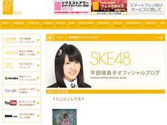 SKE48平田璃香子は本日をもって卒業!突然の発表にファンは戸惑い
