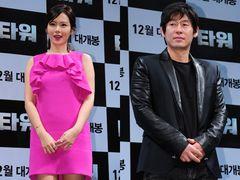 ソン・イェジン、ソル・ギョング主演『タワー』はどんな苦痛や危険もいとわない映画 これ以上の災難映画はない<韓国JPICTURES>
