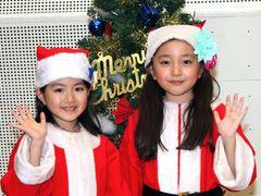 人気子役・小林星蘭&谷花音がSPEEDの「White Love」をカバー!サンタ姿で報道陣をメロメロに!