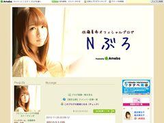 AKB48佐藤夏希が卒業!学業専念のため…最近は仕事キャンセルが続く