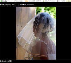 人気声優・伊藤静、バースデー婚!「ハヤテのごとく!」「アマガミ」などに出演
