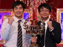 「THE MANZAI 2012」優勝はハマカーン!神田うのを姉に持つハマカーン神田、号泣!