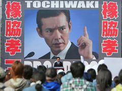 渡部篤郎、『探偵はBARにいる2』で大物政治家に!演説シーンにも挑戦!