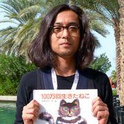 「100万回生きたねこ」佐野洋子さんドキュメンタリー、絵本未発売ドバイでも好評