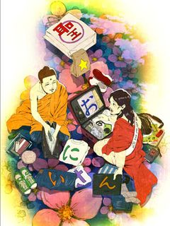 『聖☆おにいさん』が『エヴァQ』『ワンピ』とコラボ!スペシャル予告がクリスマスに公開!