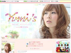 サッカー日本代表権田選手の妻、第1子妊娠を発表…「やべっちF.C.」などにも出演