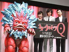 田辺誠一、「ウルトラQ」続編出演で気持ちいい気持ち悪さが魅力と分析!