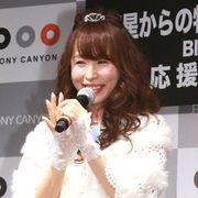 元SDN48大堀恵、プロポーズの日を振り返る!ひざまずかれ手紙を手渡し!