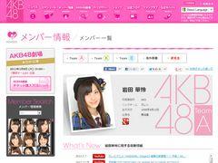 AKB48岩田華怜、俳優・原田大二郎は親戚だと明かす