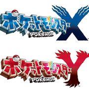 ポケモン新作ゲームは3DSで10月世界同時発売!「ポケットモンスター X・Y」