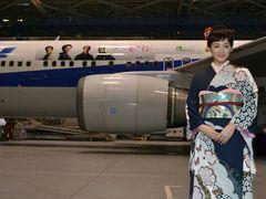 綾瀬はるか、「八重の桜」ラッピングジェットに「ありがとなし」と流暢な会津弁で感謝!