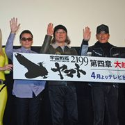 「ヤマト2199」テレビシリーズは予定通り!出渕裕総監督、裏話を暴露!