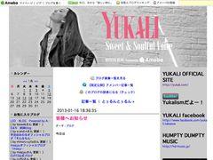 演歌歌手・野路由紀子の娘、R&B歌手だった!ブログでカミングアウト