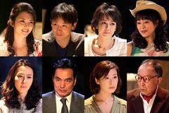 NHK、主役も主題歌も毎週代わる、濃密な愛のドラマを制作!