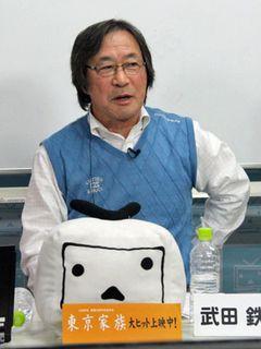武田鉄矢が明かすデビュー作『幸福の黄色いハンカチ』の思い出!印象的だった山田洋次監督の演出
