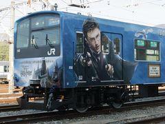 『ハリポタ』ラッピング列車が運行スタート!