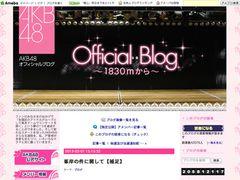 "AKB48運営、峯岸の""丸刈り謝罪""について説明…「坊主頭にする必要はなかった」"