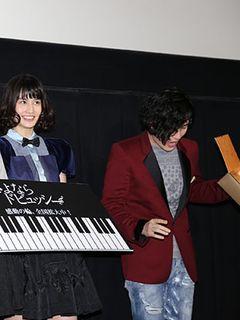 橋本愛から贈られたチョコを落として割った人気ピアニスト・清塚信也に会場ザワつく