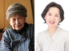 101歳詩人の「くじけないで」が映画化!柴田トヨさんを八千草薫が演じる