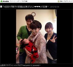 山田まりやの息子が生後36日で「徹子の部屋」出演!史上最年少出演者に