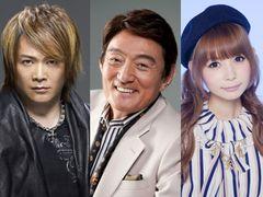 「宇宙戦艦ヤマト2199」主題歌に影山ヒロノブ、中川翔子ら集結!ドリームチームで復興支援!