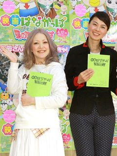 第2子妊娠のオセロ松嶋を江角マキコが称賛!