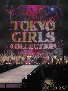 東京ガールズコレクションに3万3,200人が集結!国内最大級のファッションイベントに!