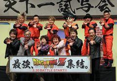 「ドラゴンボール」声優陣が「か~め~は~め~波!」 天下一武道会を再現!