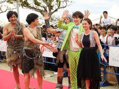 沖縄国際映画祭が開幕!初日から笑いの神が降臨!