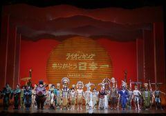 劇団四季「ライオンキング」通算公演回数で日本一に!前人未踏の8,450回上演を達成