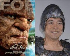 博多華丸、日本語吹き替え声優をした『ジャックと天空の巨人』キャラクターが自分とそっくりすぎて大ショック!?