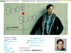 俳優・福井晶一、アキレス腱負傷で手術…ミュージカル「レ・ミゼラブル」一部休演へ
