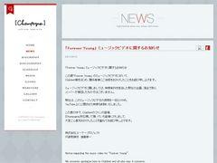 海外ミュージックビデオのパクリ疑惑に日本のレーベルが謝罪