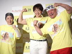 浜口京子、現役続行への迷いを告白 母は「結婚」、父は「リオ」を願う
