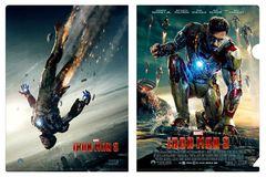 『アイアンマン3』日本最速上映決定!米ワールド・プレミアと同タイミングで開催!