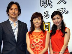 V6坂本昌行、年内の結婚は否定 女優・大塚千弘と交際報道も……