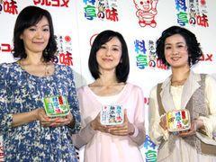 『おくりびと』の滝田洋二郎監督がCM演出!温かい家族の絆を描く