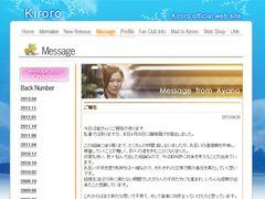 Kiroro金城綾乃、離婚 8年の結婚生活に終止符