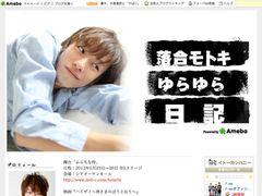 橋本愛と熱愛報道の俳優、ブログ炎上…コメント欄を閉鎖