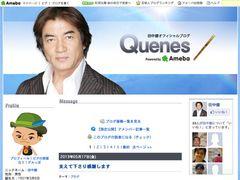 俳優・田中健、急性膵炎で入院していた…「俺たちの旅」オメダ役で知られる