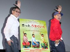 大ヒットインド映画『きっと、うまくいく』日本人共感の秘密は、植木等のなんとかなるさ精神?