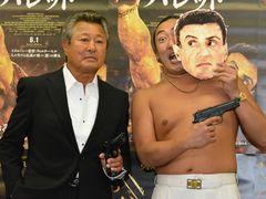 ロバート秋山、梅宮辰夫本人の前でクラウディアさんがタイプと禁断の告白!