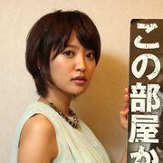 『監禁探偵』夏菜、これからも攻めていく!「純と愛」後の心境!