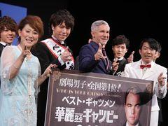 『華麗なるギャツビー』バズ・ラーマン監督、ダンディ坂野と「ギャッツ!!」