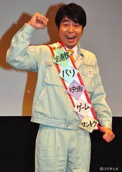 よゐこ・有野「ゲームセンターCX」映画化決定!共演には矢口真里を希望?