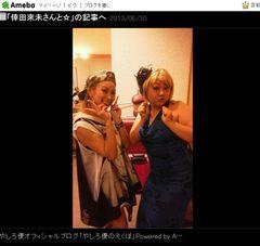 倖田來未、自身のモノマネ芸人をライブに招く