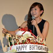 前田敦子、特製ポケモンバースデーケーキに感激!