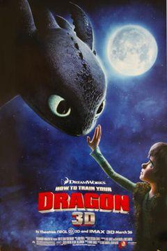 圧巻の飛行シーン!『ヒックとドラゴン2』ティーザー予告公開